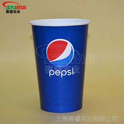 【赛睿】厂家供应一次性广告咖啡奶茶纸杯带盖定做双淋膜纸杯定做