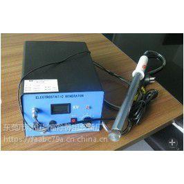 【分选】专属静电产生棒、植 绒静电产生棒、规格订做》》