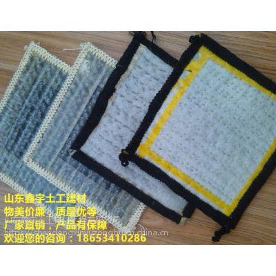 4000g㎡GCL膨润土防水毯 价格/型号/施工/种类齐全 市政环保工程