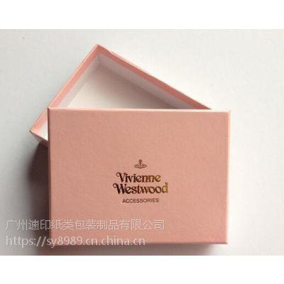 化妆品包装盒定制实力厂家速印包装24小时接单中