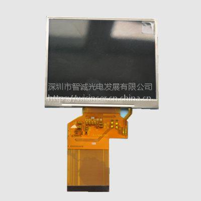 组装 LQ035NC111 群创3.5英寸液晶显示屏