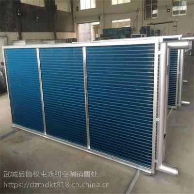 供应西宁地区_【表冷器】生产厂家 永钊空调