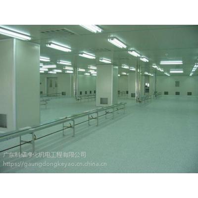 厂家热销广州珠海中山小榄南朗净化工程