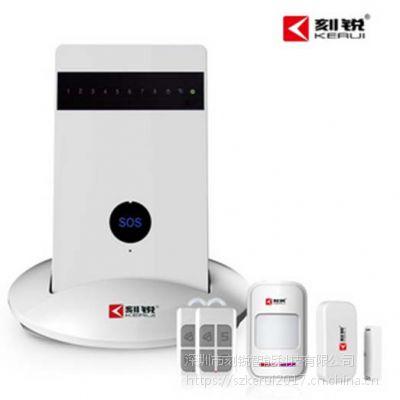 刻锐 PAD式智慧GSM防盗报警器系统支持APP
