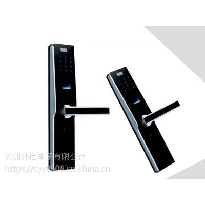 yq-9家居指纹锁