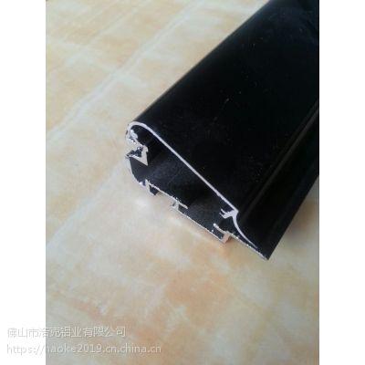 4.0cm黑色超薄灯箱型材直供山东滨州