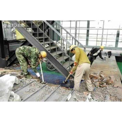 北京专业拆除公司13801274570专业混凝土墙切割破碎(价格低 施工快 保质量)