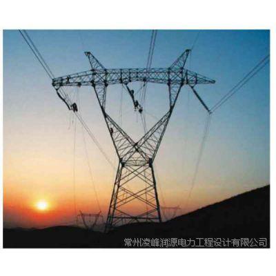 架空输电线路设计