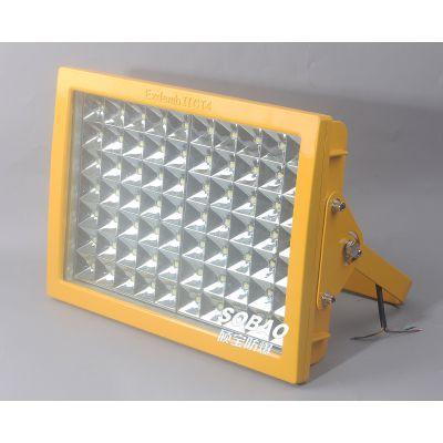 防爆高效节能LED灯CCD97-100W