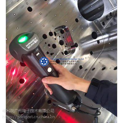 中科广电珠海三维扫描服务,江门三维扫描服务,中山三维扫描服务
