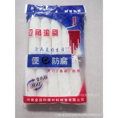 4寸白色羊毛小拇指滚筒 长度100mm 油漆涂料刷 河南滚筒刷厂家