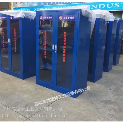 广州A3反恐装备柜 消防展示柜 防爆器材柜厂家