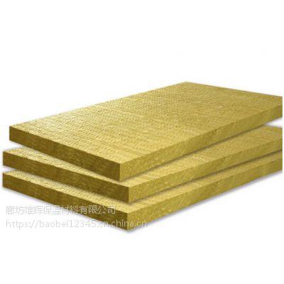外墙岩棉板/厂家推荐产品
