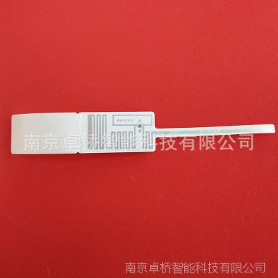 RFID超高频珠宝防伪防盗电子标签915MHz射频识别技术EPC C1G2无源