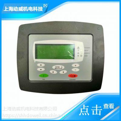 戈登丹佛登福康普艾控制器301ETK375中文显示面板