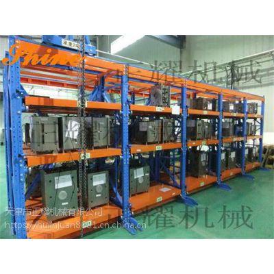 新疆正耀抽屉式重型模具货架 免费设计 送货 安装