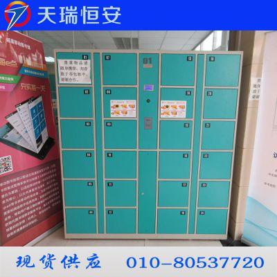 天瑞恒安 TRH-KL 河北学校条码+刷卡电子储物柜厂家定制价格