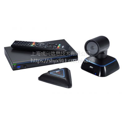 AVer圆展 EVC500视频会议系统 18倍变焦 会议录制1080P 4方会议,三年质保
