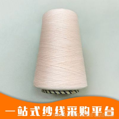 厂家直销28/2晴棉 晴纶棉纱混纺纱 柔软有色晴棉针织毛线