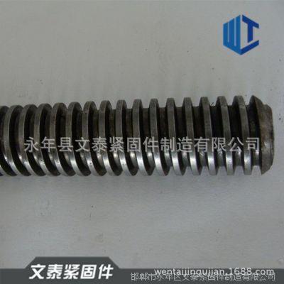 厂家直销 梯形丝杆 国标全螺纹螺柱 本色加长丝杠可 定制规格