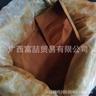 【厂价直销】云南生化黄腐酸钾有机肥原粉  糖蜜粉 冲施肥 水溶肥