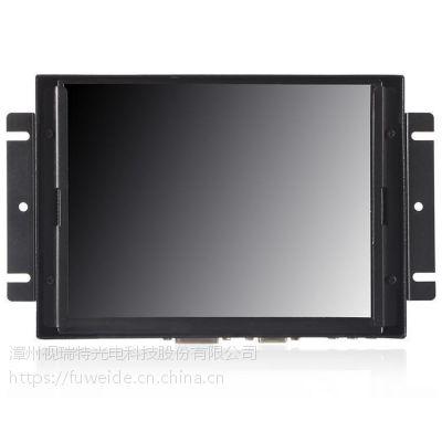 富威德 8寸TFT液晶屏 1024x768工业铁壳液晶触摸显示器 医疗设备显示器 P823-3AHT