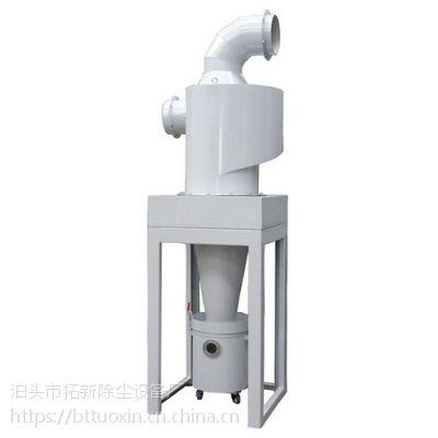 供应CLTA型小型除尘器 旋风除尘器工业吸尘器厂家直销