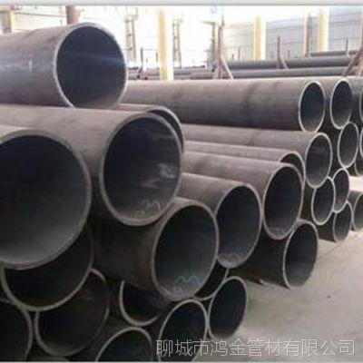 管厂定做优质厚壁合金管,材质:27SiMn,规格:325*8,交货快价格低