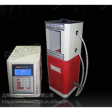 (中西器材)微波超声波组合催化合成萃取仪 /非接触式超声波萃取仪 型号:TL36-ZX33库号:M2