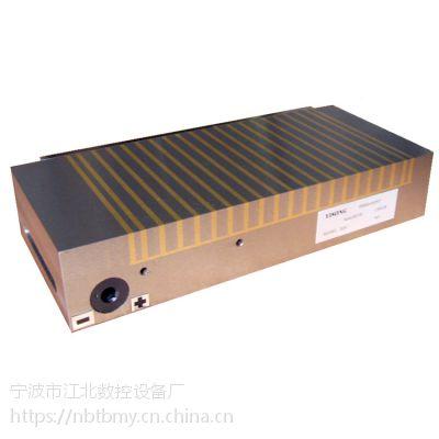 强力永磁吸盘矩形 电永永磁强力吸盘 永磁强力吸盘