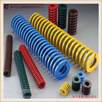 供应模具紧固件模具五金配件、异形压簧,扁线圆线非标美标弹簧订制