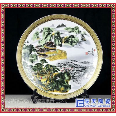 客厅镇宅工艺盘子装饰摆件 景德镇仿古瓷器圆形盘子陶瓷器果盘餐盘