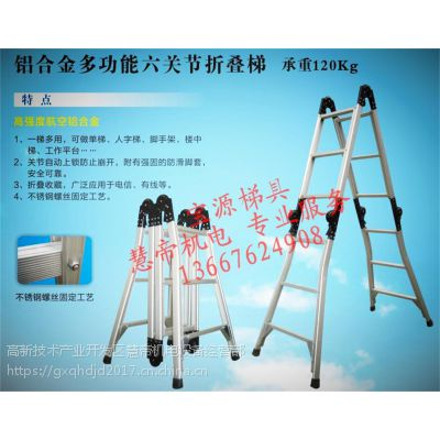 多功能折叠梯加厚铝合金工程梯子家用直梯人字梯关节梯伸缩梯