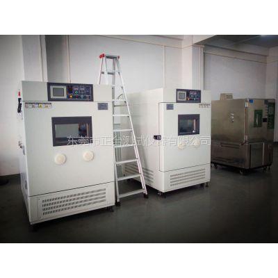 二氧化硫试验箱 /二氧化硫试验机 /二氧化硫实验箱