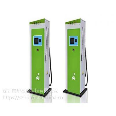 生产电动汽车充电桩厂家-宝安充电桩生产销售