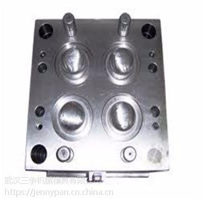 锌铝合金压铸模具、汽车配件铝模具制造