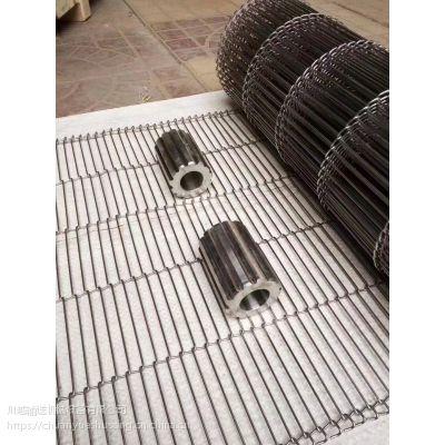 不锈钢人字形网带,食品输送带,烘干机网带,川越输送网带15531852789
