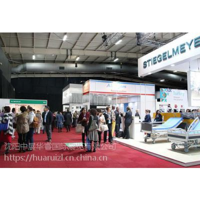 2018年印度国际牙科展览会