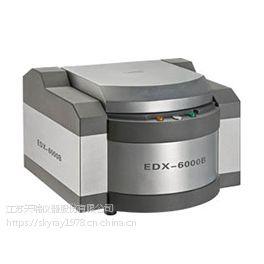 环保检测ROHS仪,环保分析ROHS仪,天瑞X荧光光谱分析仪器