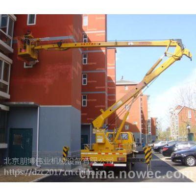 北京海淀区路灯升降车出租电话