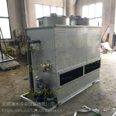 厂家直销DS-N150T闭式冷却塔的特点