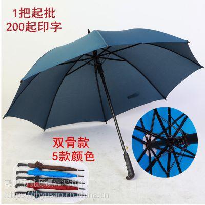 广州雨伞生产厂