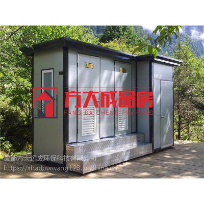 成都工地移动厕所 简易移动厕所 单体式直排厕所