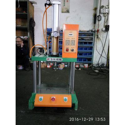 中小型气动冲压机,金拓机械压床