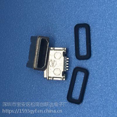 MICRO B型防水母座IP8 USB 5P贴片式SMT四脚定位柱H=2.85 带胶圈