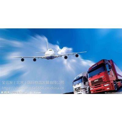 北京到青岛 烟台 威海物流公司免费提货 长短途搬家公司
