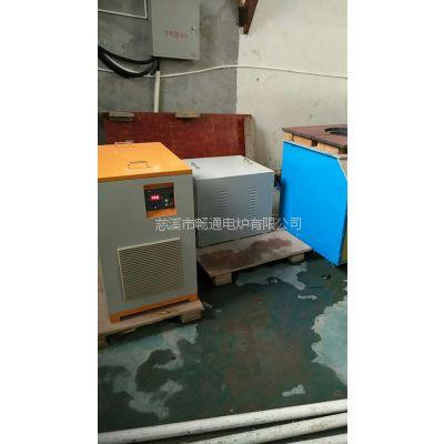 畅通厂家直销铜压铸熔化铜炉 200公斤-250公斤溶铜炉