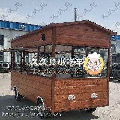 山东小吃车 流动餐车 美食车