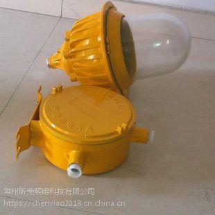 海洋王BFC8130内场防爆灯250W/400W粉尘强光泛光灯弯杆灯钻井用灯