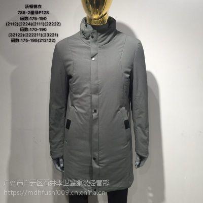 杭州品牌男装尾货市场供应沃顿长款棉衣厂家一手货源低价批发